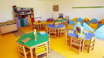 Σέρρες : Ανακοινώθηκαν τα αποτελέσματα για τους παιδικούς σταθμούς μέσω ΕΣΠΑ