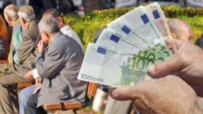 Σέρρες : ¨¨Έφαγε ¨¨ από ηλικιωμένη 4000 ευρώ υποσχόμενη τα αναδρομικα της σύνταξης