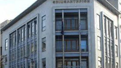Επιμελητήριο Σερρών : Σύσκεψη για τα δημοτικά τέλη