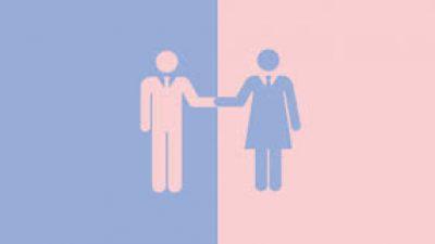 Δήμος Σιντικής : Συγκροτήθηκε η επιτροπή ισότητας ( ονόματα )