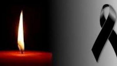 Σέρρες : Έφυγε από την ζωή η Μάρθα Κοσμίδου