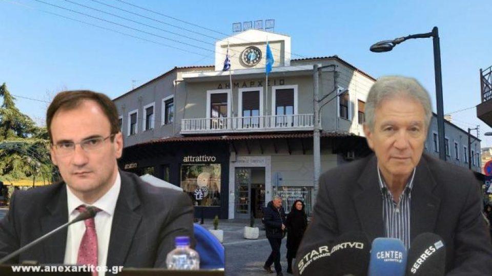 -αγγελίδης-Δημαρχείο-Σερρών_2020-01-29_10-35-20.jpg