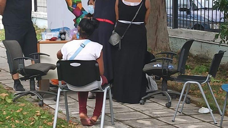 Δήμος Ηράκλειας : Πρόγραμμα εμβολιασμού ανήλικων ΡΟΜΑ