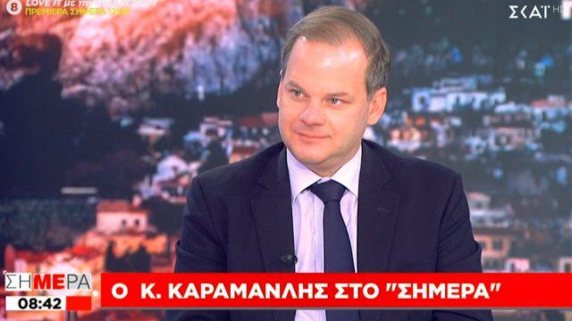 karaman_skai343.jpg