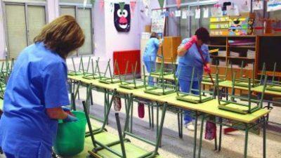 Δήμος Βισαλτίας : Πρόσληψη 12 καθαριστριών για τις σχολικές μονάδες