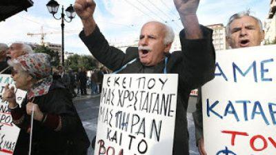 «Κύμα» αγωγών και προσφυγή στο Ευρωπαϊκό Δικαστήριο προαναγγέλλουν οι συνταξιούχοι μετά το «κούρεμα» των αναδρομικών