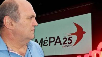 ΜέΡΑ 25 Σερρών : Ο Μιχάλης Πισκιούλης στην Κ.Ε του κόμματος