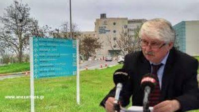 Νοσοκομείο Σερρών : Εφ όλης της ύλης απάντηση του διοικητή κ Φαρμάκη