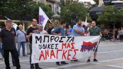 ΠΑΜΕ Σερρών : Ανοιχτή εκδήλωση για τα προβλήματα στο χώρο της εκπαίδευσης