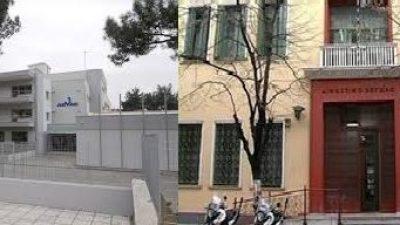 ΔΕΥΑ Σερρών : Ανταλλαγή οικοπέδων με το δήμο και στο βάθος το δικαστικό μέγαρο