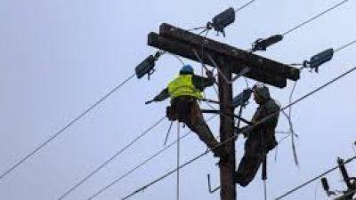 Σέρρες : Διακοπή ρεύματος Κυριακή 27/9 (δες τις περιοχές )