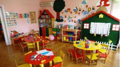 Δήμος Αμφίπολης : Ανακοίνωση για την λειτουργία των παιδικών σταθμών