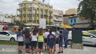 Σέρρες : Δράσεις ενημέρωσής των μαθητών για τους σταθμούς μέτρησης της ατμοσφαιρικής ρύπανσης