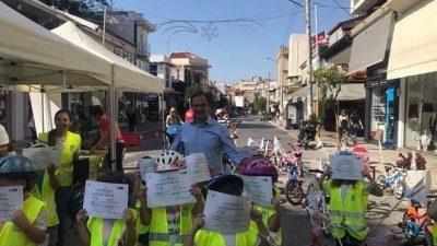 Σέρρες : Δράσεις για την ημέρα χωρίς αυτοκίνητο