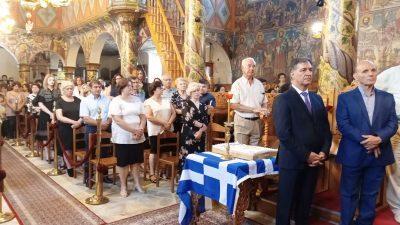 Δήμος Βισαλτίας : Μνημόσυνο για τα θύματα της Μικρασιατικής καταστροφής