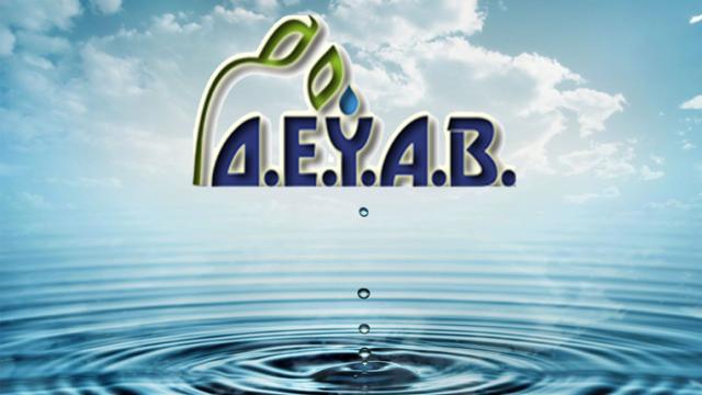 deyab_.png