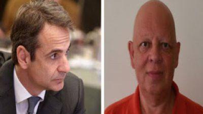 «Πέφτει ο Μητσοτάκης, εν αναμονη πρωθυπουργός ο Τσίπρας…» – Πυρηνική «βόμβα» από το Μαυρίδη και το Liberal
