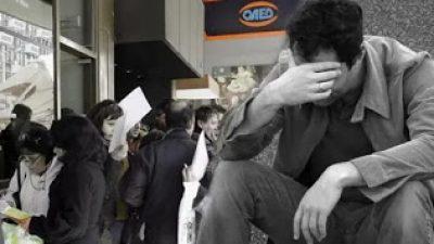 ΟΑΕΔ: Σε έναν χρόνο χάθηκαν 128.384 θέσεις εργασίας