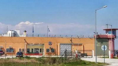 Φυλακές Νιγρίτας : Μαχαίρια , κινητά και ναρκωτικά