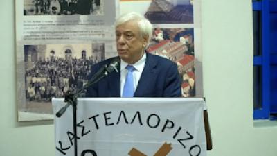 """Παυλόπουλος από Καστελόριζο: """"Η Ελλάδα δεν έχει απλώς δικαίωμα αλλά υποχρέωση να θωρακίζει τα νησιά της"""""""