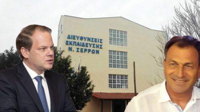 ΠΕ Σερρών :  Έγκριση λειτουργίας ολιγομελών τμημάτων με παρέμβαση Κ.Καραμανλή