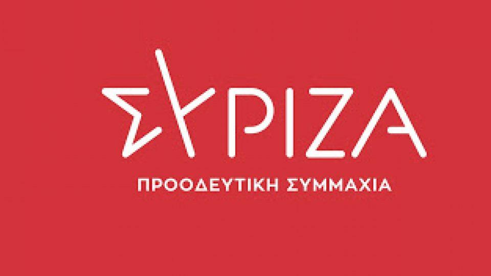syriza_newlogo_red-2048x1126-1.jpg