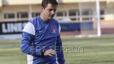 Πανσερραϊκός: Νέος προπονητής ο Πέτρος Στοΐλας