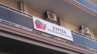 Σύριζα Σερρών : Πολιτική εκδήλωση με θέμα το προσφυγικό