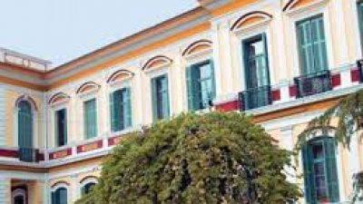 ΠΕ Σερρών : Κορονοιος – Θετικο κρούσμα στην Διευθυνση Αγροτικής οικονομίας