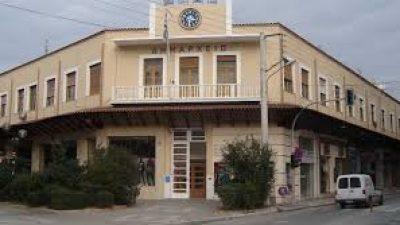 Δήμος Σερρών : Πρόσληψη ειδικού συνεργάτη του δημάρχου