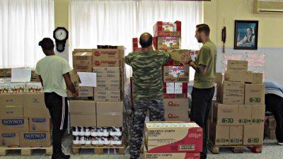 Σέρρες : Διανομή τροφίμων από το Ίδρυμα Σταυρος Νιάρχος