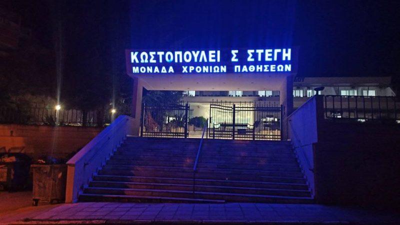 Σέρρες : Κορονοιος – 19 τα κρούσματα στο γηροκομείο της Κωστοπουλείου