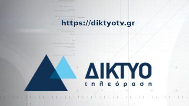 diktyo-new-frame-2.jpg
