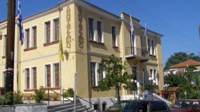 Δήμος Νέας Ζίχνης : Δια περιφοράς συνεδρίαση του δημοτικου συμβουλίου