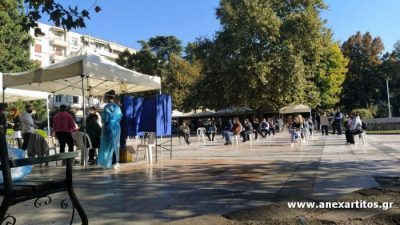 Σέρρες : Κορονοιος -Στο επίπεδο 3 ,Τα μέτρα που θα ισχύσουν από την Παρασκευή 23 Οκτωβρίου