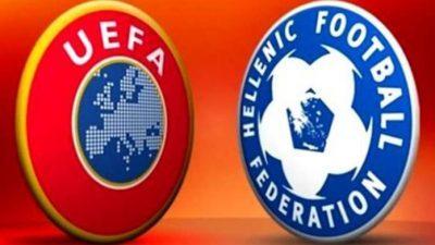 ΕΠΣ Σερρών : Τα ονόματα των υποψηφίων προπονητών για συμμετοχή στη σχολή UEFA B΄