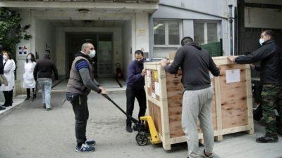 Νοσοκομείο Σερρών : Προσφορά υγειονομικου υλικου από τον όμιλο επιχειρήσεων  Μυτιληναίος