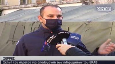 Σέρρες : Στρατιωτικη σκηνή στις εγκαταστάσεις του ΕΚΑΒ