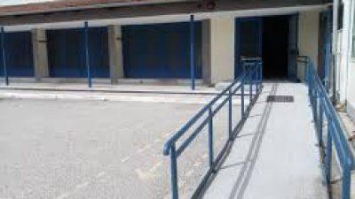 Δήμος Σιντικής Μεταφορά του Ειδικου σχολείου στο Βαμβακόφυτο