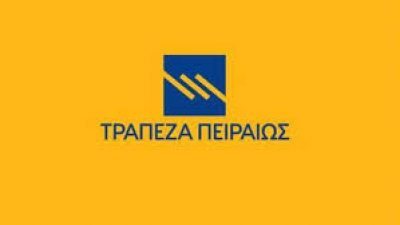 Δήμος Σιντικής : Επιστολή Δομουχτσίδη για το  λουκέτο στο υποκατάστημα της Πειραιώς στην Ροδόπολη
