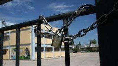 Σέρρες : Κλειστά τα  πέντε από τα έξι Λύκεια της πόλης