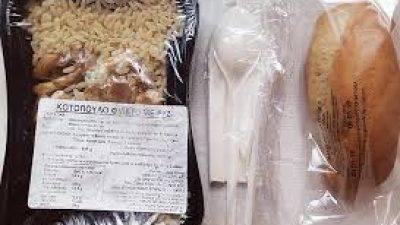 Σέρρες : Τα δημοτικα σχολεία που συμμετέχουν στο πρόγραμμα σχολικών γευμάτων 2020-21`