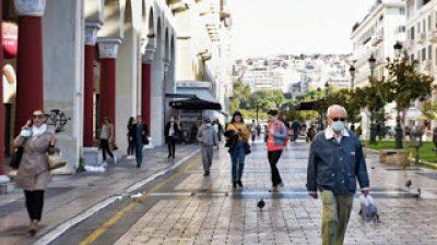 Handelsblatt: Γιατί η πανδημία βγήκε εκτός ελέγχου στην Ελλάδα