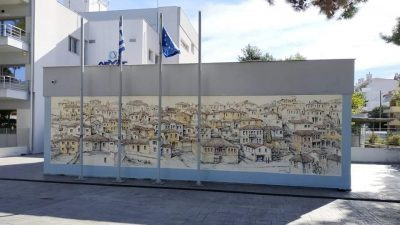 Δήμος Σερρών : Εικαστικη παρέμβαση Μελίδη στο κτίριο της ΔΕΥΑΣ