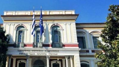 ΠΕ Σερρών :  Ο νέος τρόπος λειτουργιας των υπηρεσιών