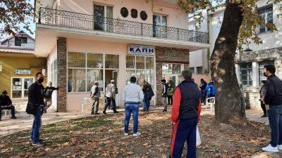 Δήμος Σιντικής : 3 θετικα στα 168 rapid test