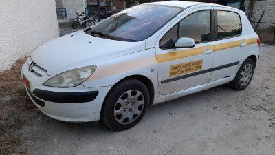 ΠΕ Σερρών : Παραχώρηση επιβατηγου αυτοκινητου στον δήμο Βισαλτίας