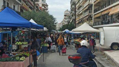 Σέρρες : Πώς θα λειτουργήσει η λαϊκή αγορά την Τρίτη 1 Δεκεμβρίου