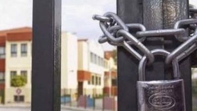 Σέρρες : Κλειστον και το 4ο λύκειο