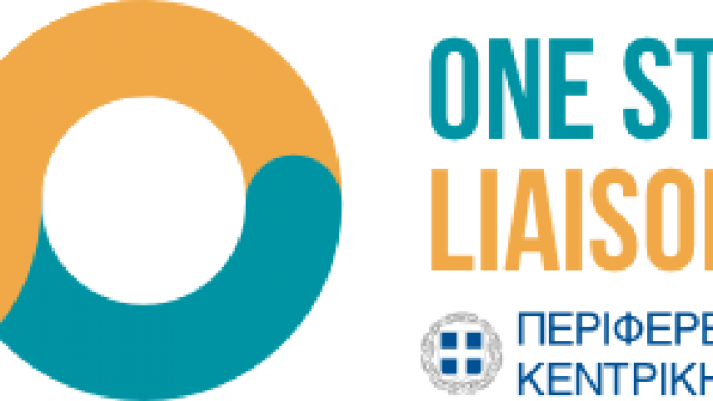 oslo-new-logo.png